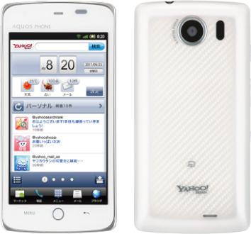 Yahoo! Phone – Android смартфон с сервисами Yaho