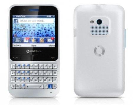 Vodafone 555 Blue — еще один Facebook-телефон