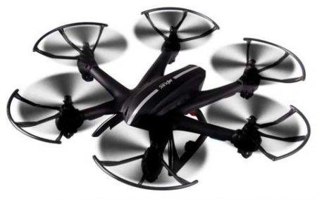 Выбор дрона до 4 000 рублей