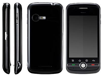 Мобильньiй телефон Gigabyte GSmart M3447 с QWERTY-клавиатурой