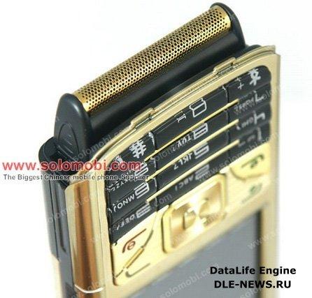 Телефон и бритва в одном флаконе