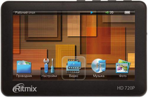 Бюджетный медиаплеер Ritmix RP-430HD уже в России